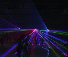 Soirée laser patinoire Besançon